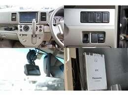 HDDナビ 地デジフルセグTV DVD再生 音楽録音 ETC ドライブレコーダー バックカメラ