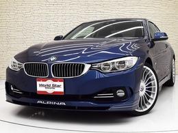 BMWアルピナ B4クーペ ビターボ 右ハンドル/アルピナブルー/LEDライト