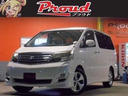 トヨタ アルファード 2.4 G ASリミテッド・デュアルAVNスペシャル /両側電動扉/後期型/HDDナビ/ドラレコ/ETC/