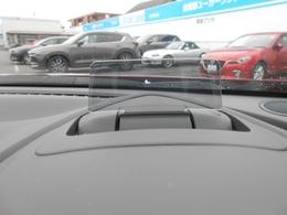 ★アクティブ・ドライビング・ディスプレイ★車速やナビゲーションのルート誘導など走行時に必要な情報を表示!!視線の移動と目の焦点調節が少なくて済みます♪