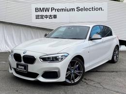 BMW 1シリーズ M140i 直6EGBカメLED18インチAW認定保付
