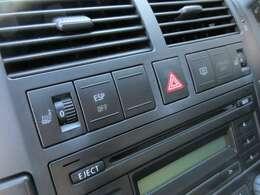 ファインには運転席、助手席共にシートヒーターが標準で装備されています♪寒い日も快適に運転ができます♪