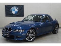 BMW Z3 の中古車 ロードスター 2.2i 埼玉県北足立郡伊奈町 99.0万円