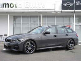 BMW 3シリーズツーリング 330i Mスポーツ BMW正規認定中古車 衝突被害軽減装置