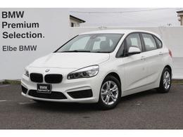 BMW 2シリーズアクティブツアラー 218i LED バックカメラ リアPDC