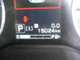 走行距離はおよそ15,000km