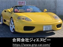 フェラーリ 360スパイダー F1 禁煙 D車 七宝焼 パワークラフトマフラー