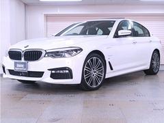 BMW 5シリーズ の中古車 530e iパフォーマンス Mスポーツ 東京都品川区 498.0万円
