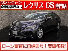 レクサス GSハイブリッド 450h バージョンL スピンドル 黒本革/後席VIP/三眼LEDライト