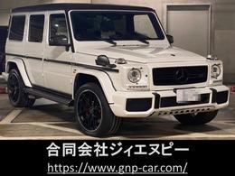メルセデスAMG Gクラス G63 ロング 4WD 左ハンドル サンルーフ 白×黒レザー