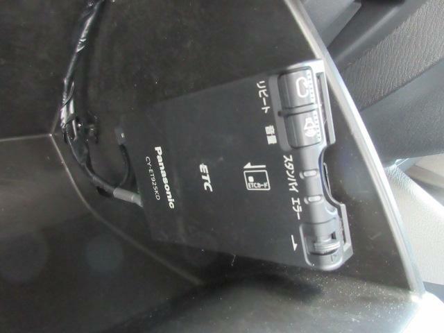 ETC車載器も装備しています!料金所をスマートに通過できる必須アイテムです。
