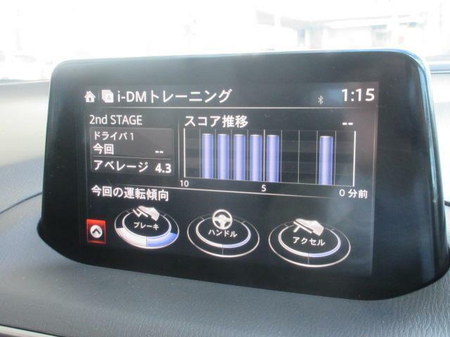 スムーズな運転を身に着けることが出来るインテリジェントドライブマスター(i-DM)機能付き!