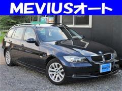 BMW 3シリーズツーリング の中古車 320i 福島県郡山市 28.0万円