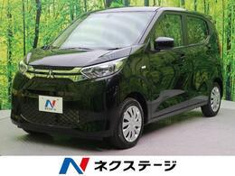 三菱 eKワゴン 660 M 届出済未使用車 新型 シートヒーター