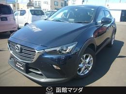 マツダ CX-3 1.8 XD ディーゼルターボ 4WD 地デジ DVD ナビ 純正エンスタ