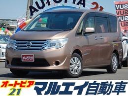 日産 セレナ 2.0 20X Vセレクション+Safety S-HYBRID 両側電動・純正ナビ・Pスタート・エマブレ