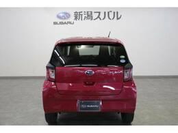 SUBARUの認定U-CARは第三者機関が客観的視点で品質をチェック!