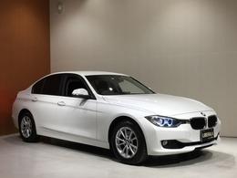 BMW 3シリーズ 320i xドライブ 4WD クルーズコントロール 前席パワーシート