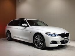 BMW 3シリーズツーリング 320i xドライブ Mスポーツ 4WD ACC 黒革シート ヘッドアップディスプレイ