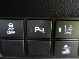 【リアセンサー】障害物が接近すると音で知らせてくれるので接触を未然に回避できます♪