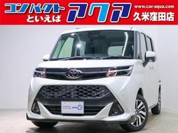トヨタ タンク 1.0 カスタム G 登録済未使用車 衝突被害軽減ブレーキ