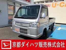 ホンダ アクティトラック 660 タウン ※CD マット