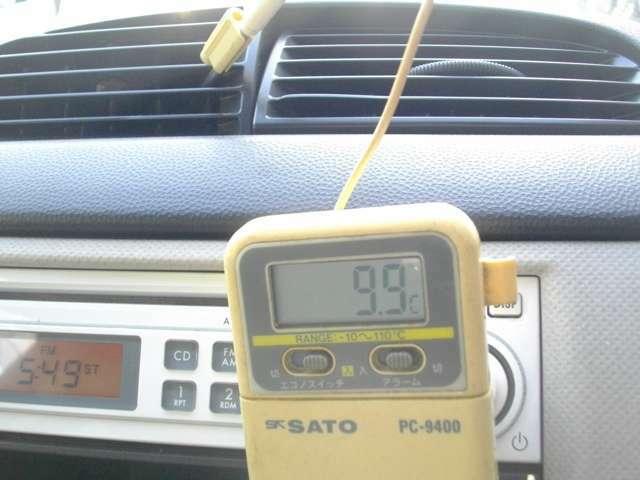 車内9.9度エアコン冷え状態