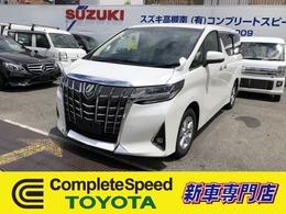 トヨタ アルファード 2.5 X 新車ディスプレイODセレクトオプション