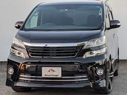 トヨタ ヴェルファイア 2.4 Z Gエディション 純正HDDナビ・地デジ/Bカメラ/パワーシート