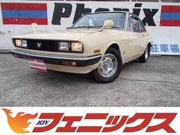 いすゞ 117クーペ XT-L スターシリーズ最終型3ATウッドステアPS/PW
