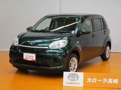 トヨタ パッソ の中古車 1.0 X Lパッケージ S 群馬県高崎市 123.0万円