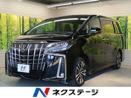 トヨタ アルファード 2.5 S Cパッケージ 登録済み未使用車 衝突軽減ブレーキ 禁煙車