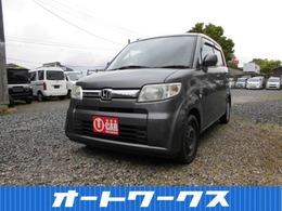 ホンダ ゼスト 660 D キーレス