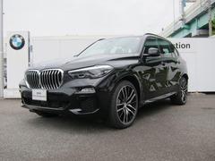 BMW X5 の中古車 xドライブ 35d Mスポーツ 4WD 愛知県一宮市 950.0万円