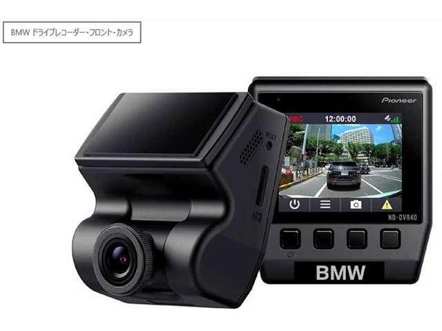 Aプラン画像:BMWドライブレコーダーはもしもの状況を映像と音で録音するという基本機能はもちろん、安全運転の意識を高めて、省エネにも貢献します。クルマを離れても安心をサポートする「駐車監視機能」も搭載しています。