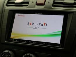 「ナビ」嬉しいナビ付き車両ですので、ドライブも安心です☆もちらん各種最新ナビをご希望のお客様はスタッフまでご相談ください。