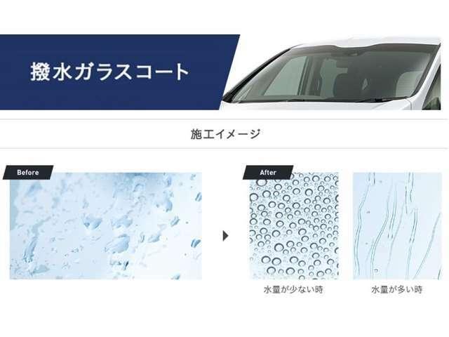 Bプラン画像:雨天時の視界を良くするガラス撥水コーティングはいかがですか?油膜も落としますよ!