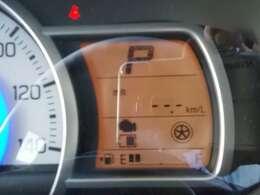 ★マルチインフォメーションディスプレイ★瞬間燃費/平均燃費/航続可能距離/オドメーターなどなど役立つ情報を切り替えて表示★