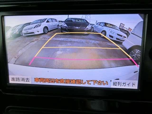 ハンドル連動式カラーバックカメラ(¥17,280)付き