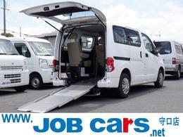 日産 NV200バネットバン 1.6 チェアキャブ 車いす1名仕様 専用サードシート有 福祉車両 スロープ サイドステップ
