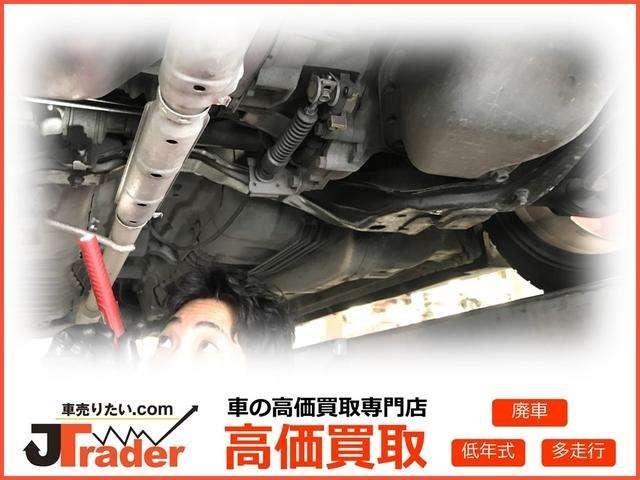 ■提携工場にて点検整備を行っております。その際はリフトにて下回り点検を行いオイル交換を行います。国家整備士による車輌診断後交換必要部品・不具合箇所は交換・整備施工致します。