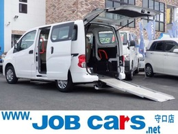 日産 NV200バネットバン 1.6 チェアキャブ 車いす1名仕様 専用サードシート有 福祉車両 車いす1名 スロープ 社外ナビ