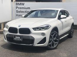 BMW X2 xドライブ20i MスポーツX 4WD 認定保証4WDシートヒーター電動リヤゲート