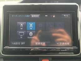 【ナビ】トヨタ純正9インチナビ(NSZT-Y64T)/フルセグTV/Bluetooth/バックカメラ