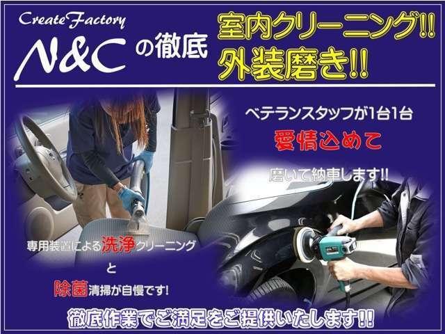 販売車両は地域トップクラスの清掃設備によって徹底した室内清掃と除菌作業が自慢でご好評いただいております。外観に関しましてもベテランスタッフが納車前に1台1台愛情込めて磨いて納車させて頂きます!!