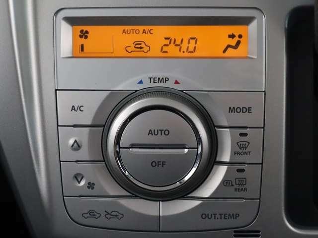 オートエアコンなので温度を設定するだけで、吹き出し口・風量を自動的に調整してくれて室内も快適です。