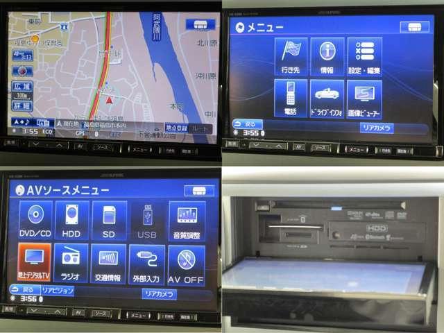 アルパイン8インチHDDナビゲーション(VIE-X088V)フルセグTV CDチューナー ミュージックサーバー DVD再生機能 バックカメラ付きです!!