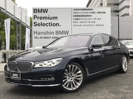 BMW 7シリーズ 750Li デザインピュアエクセレンス
