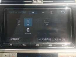 【ナビ】トヨタ純正SDナビ(NSZT-Y66T)・フルセグTV・Bluetooth