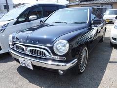 トヨタ オリジン の中古車 3.0 石川県金沢市 250.0万円